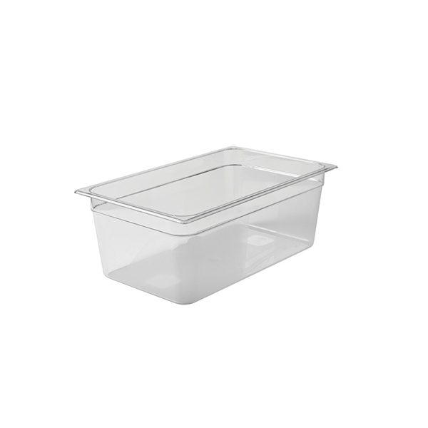 Recipiente Food Pan 25 lts.  - GN1/1 (53 cm x 32 cm)