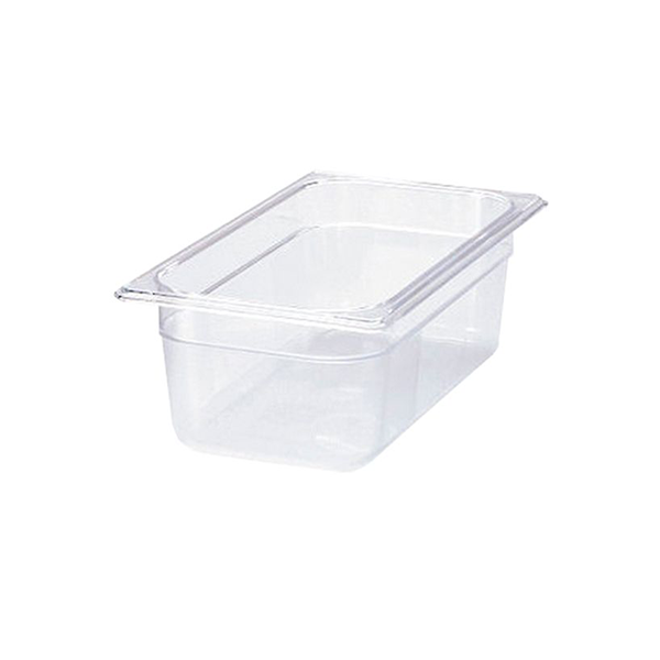 Recipiente Food Pan 3,8 lts.  GN1/3 (32,5 X 17,6CM)